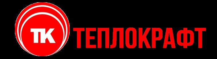 Теплокрафт